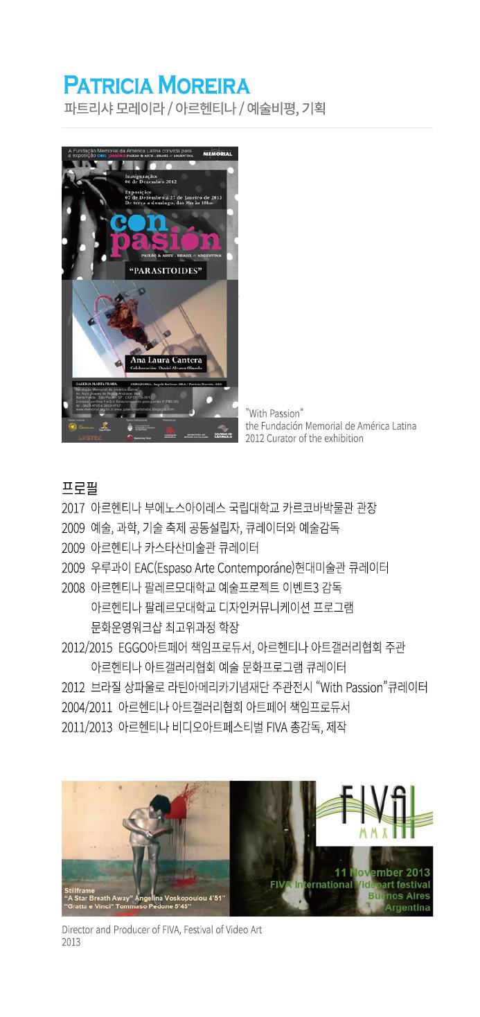 간격 소개전4.jpg